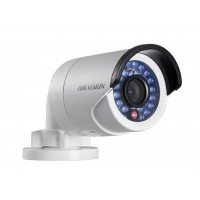 Hikvision DS-2CD2042WD-I - 4.0MP Outdoor Fixed Bullet (4.0mm)