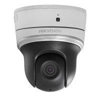 Hikvision DS-2DE2202I-DE3/W - 2MP Mini PTZ Dome network camera 2x zoom, INDOOR -  IR - Wi-Fi